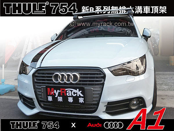 Audi A1 車頂架 行李架 THULE 754 腳座+961橫桿+KIT1615-車頂行李架