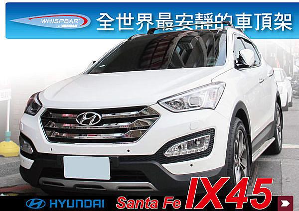 Hyundai Santa Fe ix45 山土匪 專用WHISPBAR 車頂架