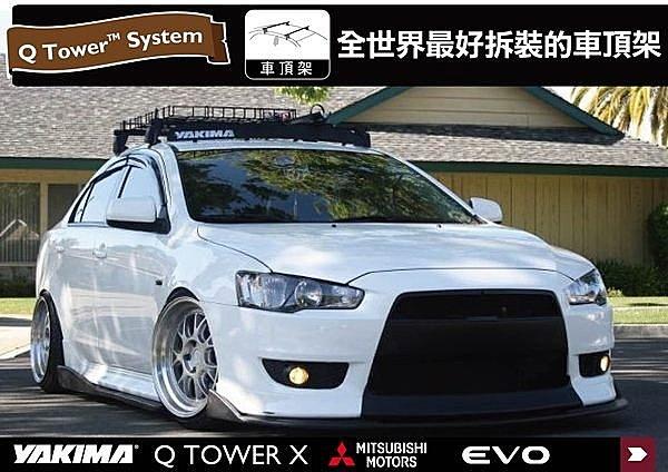 Mitsubishi EVO LANCER IO FORTIS 專用 YAKIMA Q TOWERS 車頂架