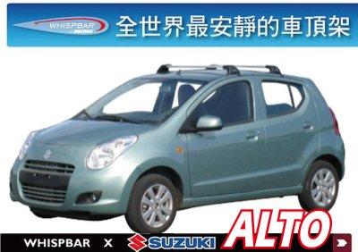 Suzuki ALTO WHISPBAR 車頂架